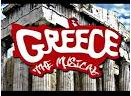 greecemusical
